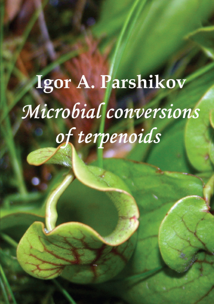 На фото: Microbial conversions of terpenoids, автор: igorzen